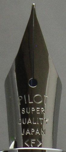 The Pilot Prera Nib