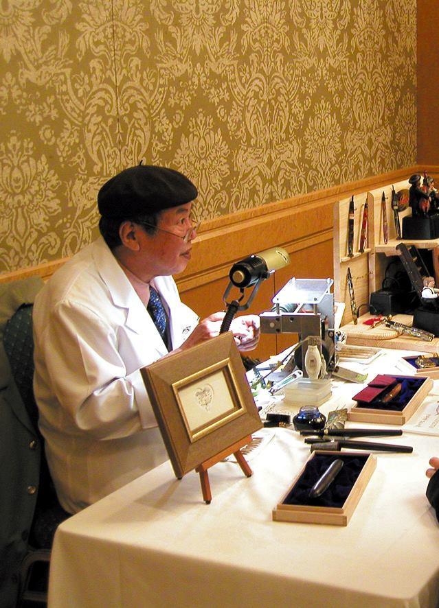 Nobuyoshi Nagahara