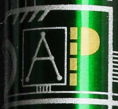 Retro 51 Terabyte Tornado AP Logo