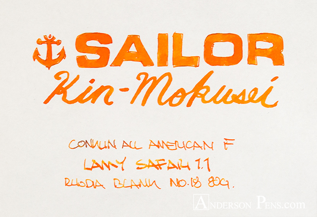 thINKthursday - Sailor Kin-Mokusei