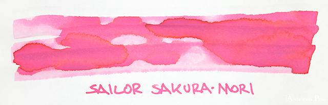 Sailor Sakura-Mori Ink Swab