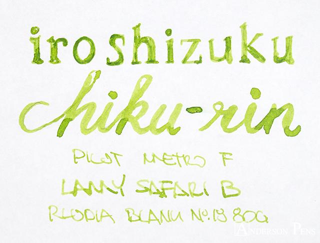 thINKthursday - iroshizuku chiku-rin