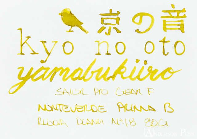 kyo no oto yamabukiiro