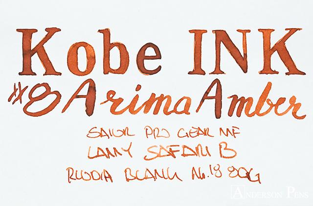 thINKthursday - Kobe #8 Arima Amber