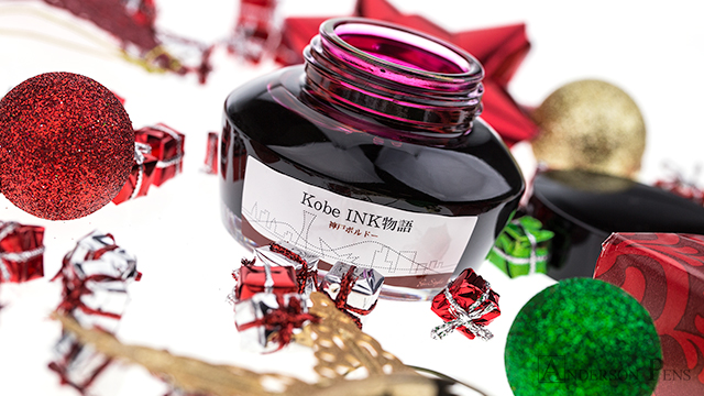 Kobe No. 06 Bordeaux Ink