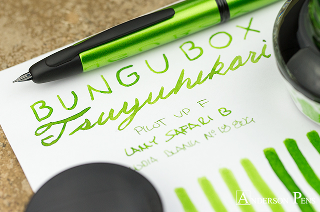 thINKthursday - Bungubox Tsuyuhikari