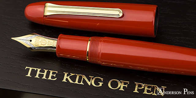 #wtf - Sailor Bespoke 1911 King of Pen Urushi Vermillion