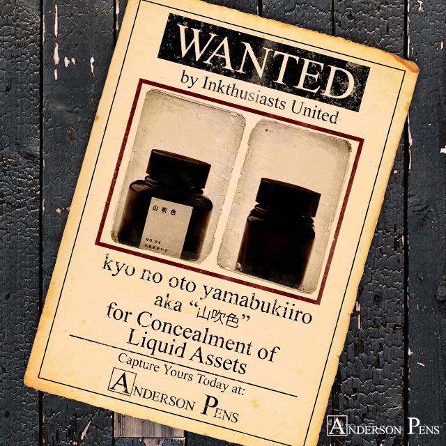 Weekend Most Wanted - yamabukiiro