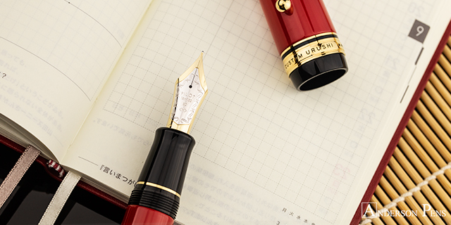 Pilot Custom Urushi Vermillion