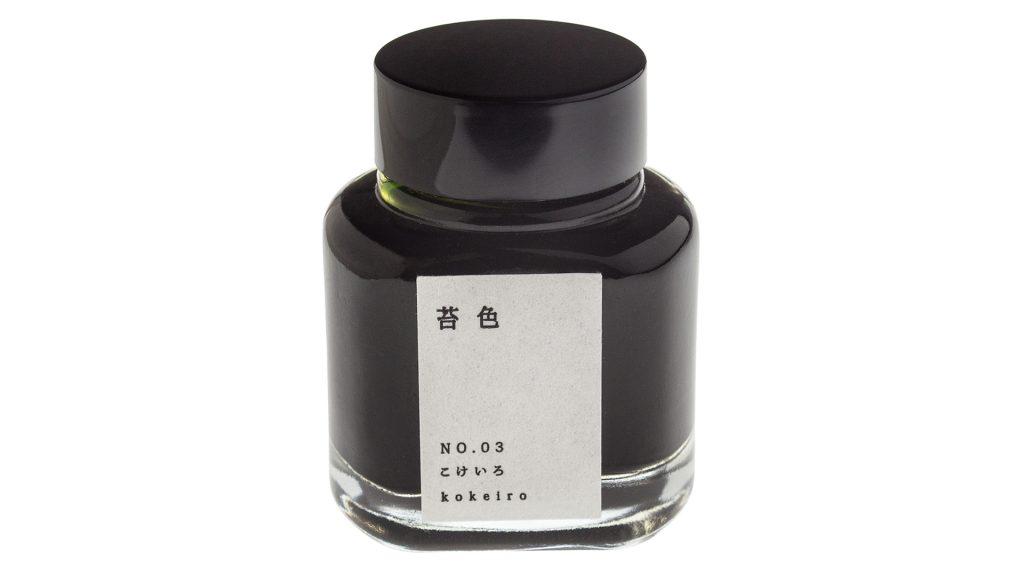 Kyoto Tag Kokeiro Ink