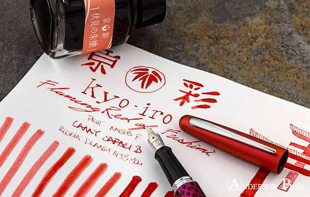 thINKthursday - Kyo-Iro Flaming Red of Fushimi