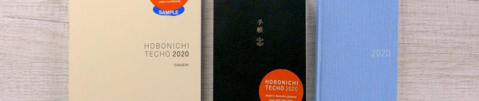 Hobonichi Techo Planner, Weeks, Cousin Comparison