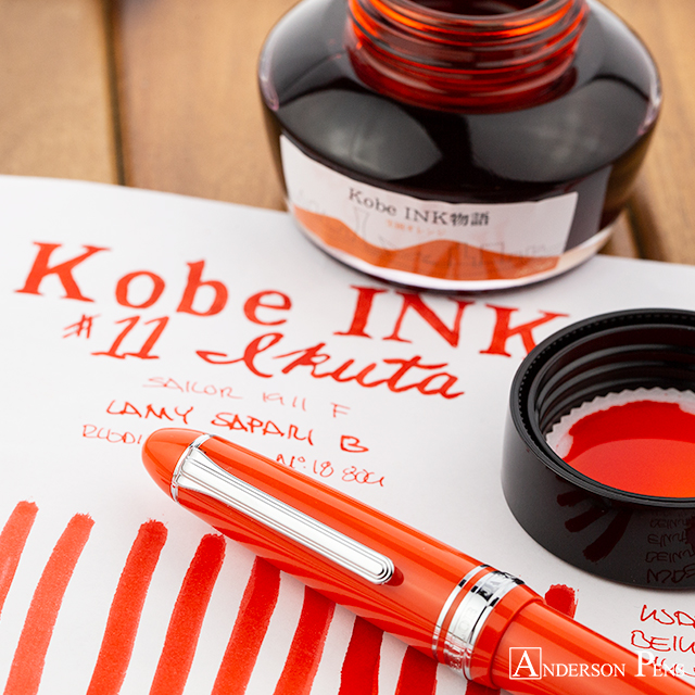 thINKthursday - KOBE 11 Ikuta Orange
