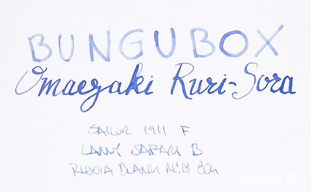 thINKthursday - Bungubox Omaezaki Ruri-Sora