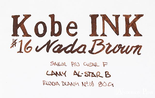 thINKthursday - KOBE # 16 Nada Brown