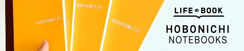 Mr. Paper! Hobonichi Notebooks!